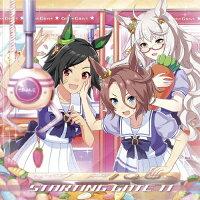 ゲーム『ウマ娘 プリティーダービー』STARTING GATE 11/CD/LACA-15711