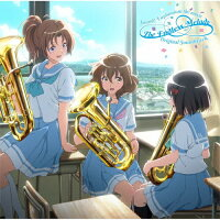 『劇場版 響け!ユーフォニアム~誓いのフィナーレ~』オリジナルサウンドトラック The Endless Melody/CD/LACA-15780