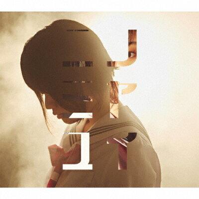 愛とか感情/CD/LACA-15805