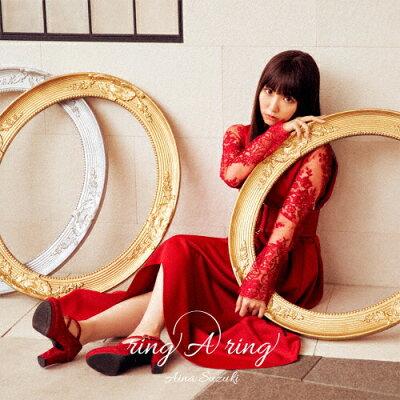 ring A ring/CD/LACA-15808