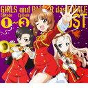 アニメ『ガールズ&パンツァー 最終章』オリジナルサウンドトラック「GIRLS und PANZER das FINALE Episode1~Episode3 OST」/CD/LACA-15870