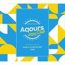 ≪発売延期≫ラブライブ!サンシャイン!! Aqours CLUB CD SET 2020【期間限定生産】/CDシングル(12cm)/LACM-24010