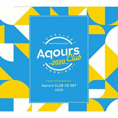 ラブライブ!サンシャイン!! Aqours CLUB CD SET 2020【期間限定生産】/CDシングル(12cm)/LACM-24010