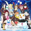 ラブライブ!サンシャイン!! デュオトリオコレクションCD VOL.2 WINTER VACATION/CDシングル(12cm)/LACM-24030