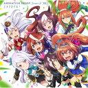 TVアニメ『ウマ娘 プリティーダービー Season 2』ANIMATION DERBY Season2 vol.1「ユメヲカケル!」/CDシングル(12cm)/LACM-24083