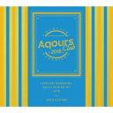ラブライブ!サンシャイン!!Aqours CLUB CD SET 2018 GOLD EDITION/CDシングル(12cm)/LACM-34770