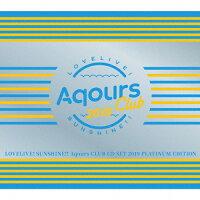ラブライブ!サンシャイン!! Aqours CLUB CD SET 2019 PLATINUM EDITION【初回生産限定盤】/CDシングル(12cm)/LACM-34860
