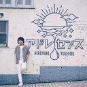 アドレセンス【豪華盤】/CDシングル(12cm)/LACM-34879