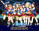 ラブライブ!サンシャイン!! Aqours 2nd LoveLive! HAPPY PARTY TRAIN TOUR Memorial BOX/Blu-ray Disc/LABX-38255