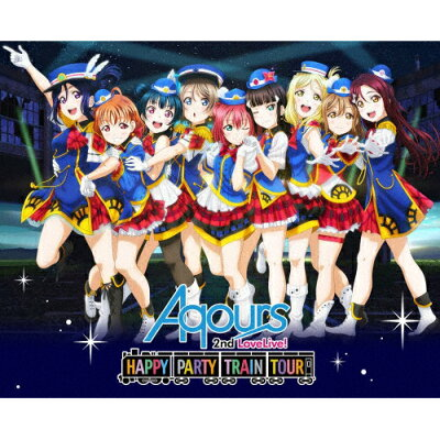ラブライブ!サンシャイン!! Aqours 2nd LoveLive! HAPPY PARTY TRAIN TOUR Blu-ray Memorial BOX/Blu-ray Disc/LABX-38255