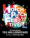 THE IDOLM@STER 765 MILLIONSTARS HOTCHPOTCH FESTIV@L!! LIVE Blu-ray GOTTANI-BOX【完全生産限定】/Blu-ray Disc/LABX-38307