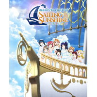 ラブライブ!サンシャイン!! Aqours 4th LoveLive! ~Sailing to the Sunshine~ Blu-ray Memorial BOX【完全生産限定】/Blu-ray Disc/LABX-38350