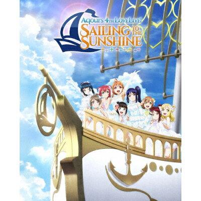 ラブライブ!サンシャイン!! Aqours 4th LoveLive! ~Sailing to the Sunshine~ Blu-ray Memorial BOX【完全生産限定】/Blu-ray Disc/LABX-38350