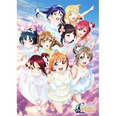 ラブライブ!サンシャイン!! Aqours 4th LoveLive! ~Sailing to the Sunshine~ DVD Day2/DVD/LABM-7286