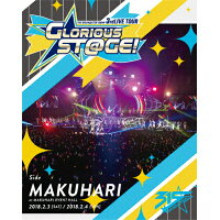 THE IDOLM@STER SideM 3rdLIVE TOUR ~GLORIOUS ST@GE!~ LIVE Blu-ray Side MAKUHARI【通常版】/Blu-ray Disc/LABX-8300