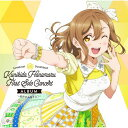 LoveLive! Sunshine!! Kunikida Hanamaru First Solo Concert Album~おやすみなさん!~/CD/LACA-9770