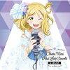 LoveLive! Sunshine!! Ohara Mari First Solo Concert Album/CD/LACA-9774