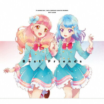 TVアニメ/データカードダス『アイカツフレンズ!』ベストアルバム/CD/LACA-9786