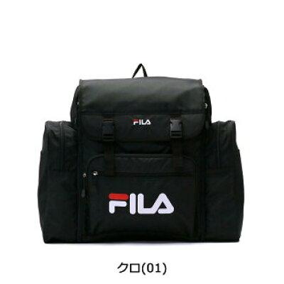 リュック FILA フィラ キッズリュック  7369