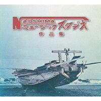 直島ミュージックスタジオ作品集/CD/RKR-101