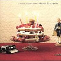 お菓子のミュゼット/CD/WACM-3002