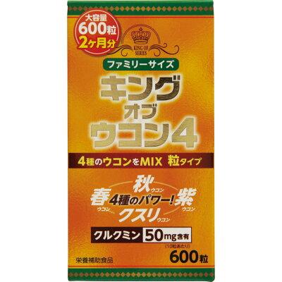 キング・オブ・ウコン4(600粒)