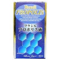 ブラジルプロポリス液(30mL)