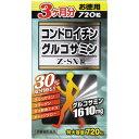 コンドロイチン グルコサミン Z-SX お徳用3ヶ月分 720粒