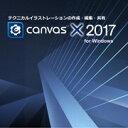ACD Systems N29001 Canvas X 2017 J Windows