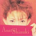 SHIZUKI THE FIRST/CD/OWCH-2002