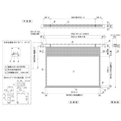 NECディスプレイソリューションズ NEC NP01SN-80