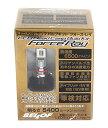 BELLOF ヘッドライト用 LEDコンバージョンバルブ フォースレイ ForceRay HB3 HB4 6500ケルビン DBA2005