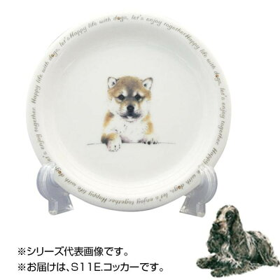 わんコレ パン皿 E.コッカー wa-pan-S11 1432736