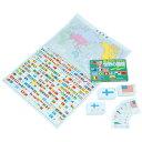 オフィス・パイ 世界の国旗カードゲーム (ED-134494)