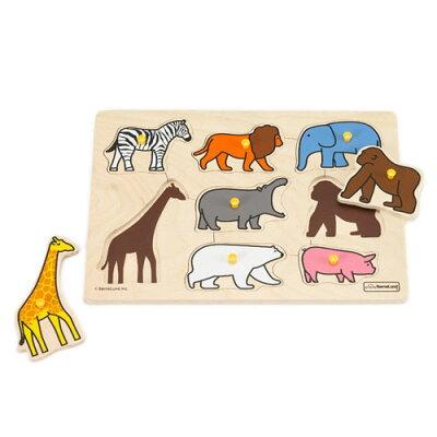 <ボーネルンド>ピックアップパズル 動物園
