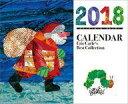 ケイエス 18カレンダーエリックカールコレクション