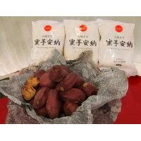 シーアグジャパン 種子島産 石焼き芋 蜜芋安納