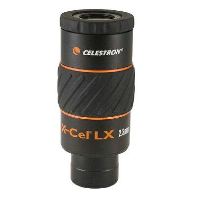 CELESTRON/セレストロン CE93420 X-Cel LX 2.3mm アイピース 31.7mm