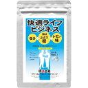 塩+ぶどう糖 レモン味 「サワーぶどう糖タブレット 快適ライフビジネス 35粒入」