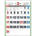 カレンダー 日本の暦 2012
