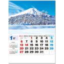 カレンダー 四季の日本 2011 (NK-87)