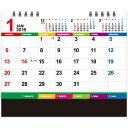 卓上カレンダー カラーインデックス 2011 (NK-516)