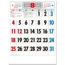 カレンダー 3色文字月表 2012