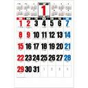 カレンダー 3色ジャンボ文字 2011 (SG-551)
