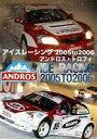 アイスレーシング 2005to2006 アンドロス・トロフィ/DVD/RA-053