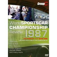 1987年世界スポーツカー選手権 総集編/DVD/EM-115