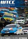 2010 FIA 世界ツーリングカー選手権総集編/DVD/EM-121