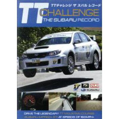 TT チャレンジ ザ スバル レコード/DVD/RA-087