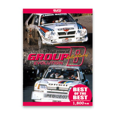 【BEST】The full story of GROUP B EVOLUTION/DVD/BB-008