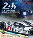 ル・マン24時間レース 2016 ブルーレイ/Blu-ray Disc/EM-203